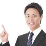 製造実行システム(MES)に期待できる業務改善効果
