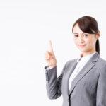 製造実行システム(MES)は在庫管理にも役立つ