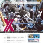 日鉄テックスエンジ株式会社の口コミや評判