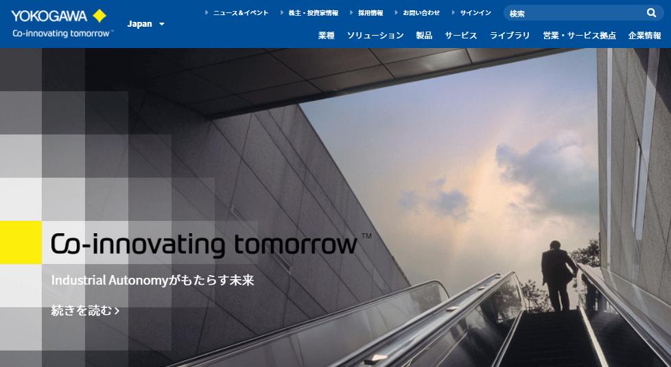 横河電機株式会社の画像1