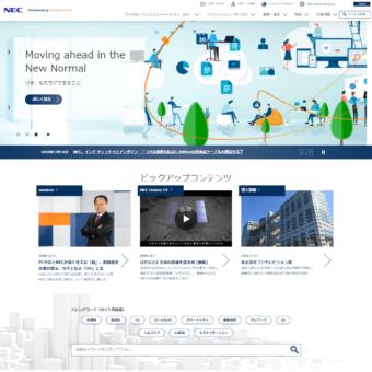NECの画像